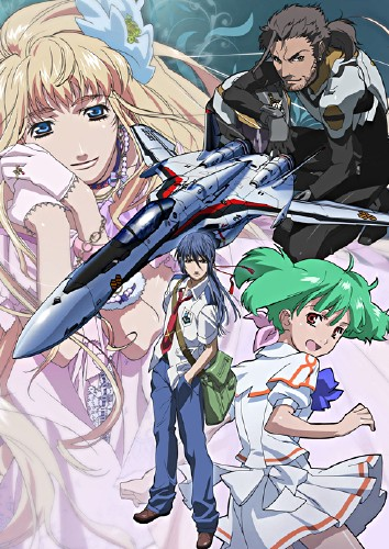 Macross Frontier  © 2007 Big West/Macross F Project, MBS
