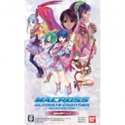 Macross Ultimate Frontier Limited Edition cover